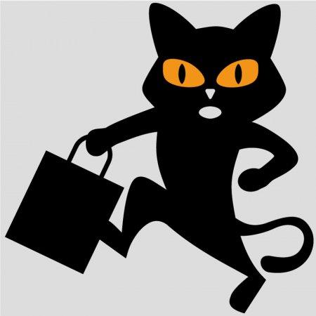 Shop with El Gato Negro